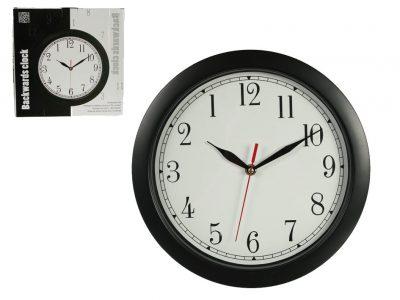 Backwards Clock klok  clock  backwards  terugloop  kado  kado's  cadeau  cadeaus  gift  gifts  gadget  gadgets  voor haar  voor vrouw  voor hem  voor man  voor kids  voor kinderen