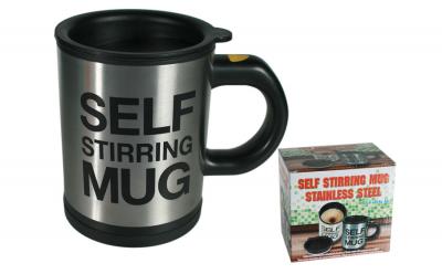 Self Stirring Mug self  stirring  mug  mok  roer  roerend  kado  kado's  cadeau  cadeaus  gift  gifts  gadget  gadgets  voor haar  voor vrouw  voor hem  voor man  voor kids  voor kinderen